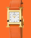 H Hour White Dial Ladies Orange Leather Watch